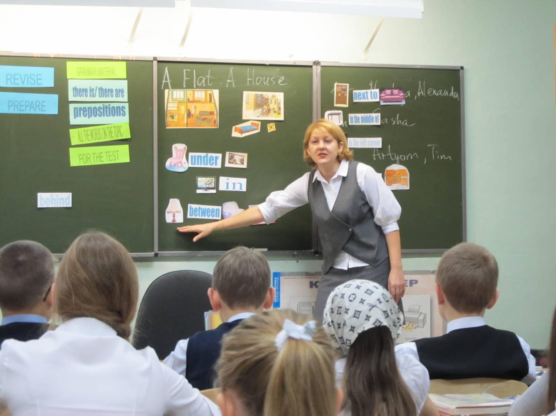 презентация к уроку февральская революция